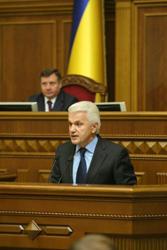 Верховна Рада шостого скликання_250.jpg