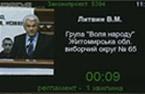 Щодо звернення ВР до Урядів держав-членів ЄС щодо запровадження безвізу для громадян України